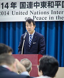 自由民主党衆議院議員石原宏高談中東和平 Hirotaka Ishihara Addressed on 2014 International Media Seminar on Peace in the Middle East.jpg