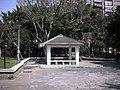 蘭雅公園 Lanya Park - panoramio - Tianmu peter (3).jpg
