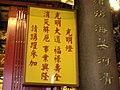 西門町走一圈 - panoramio - Tianmu peter (31).jpg