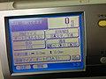 見慣れないメーカの複写機 DUPRINTER DP-S650 (33943078815).jpg