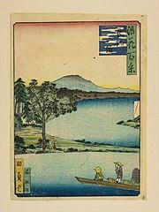 Nagara mitsu-gashira