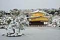 雪の金閣寺 Kinkakuji temple in snow (5360142743).jpg