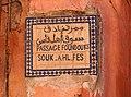 0179 Marrakesch (37789064631).jpg