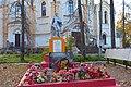 079. Любань. Братская могила советских воинов.jpg