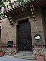 084 Casa Roura, riera de Sant Domènec 1 (Canet de Mar).JPG