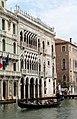 0 Venise, la Ca' d'Oro (2).JPG