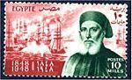 100 years on Ibrahim Pasha death and Egyptian Navy- 1948.jpg