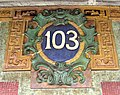 103rd Street IRT station Broadway-7th Avenue Line tile ornament.jpg