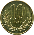 10 lekë of Albania in 2009 Obverse.png