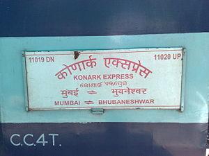 Konark Express - Image: 11020 Konark Express (2)
