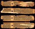 1123 CE Vasudhara dharani manuscript, Buddhist Sanskrit, Pala script.jpg