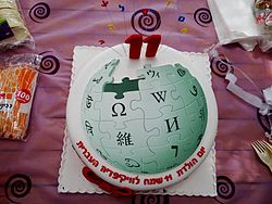 11th Birthday of Hebrew Wikipedia - July 2014 (50).JPG