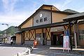121027 Teramae Station Kamikawa Hyogo pref Japan03n.jpg