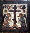 1275 Verherrlichung des Kreuzes Nowgorod anagoria.JPG