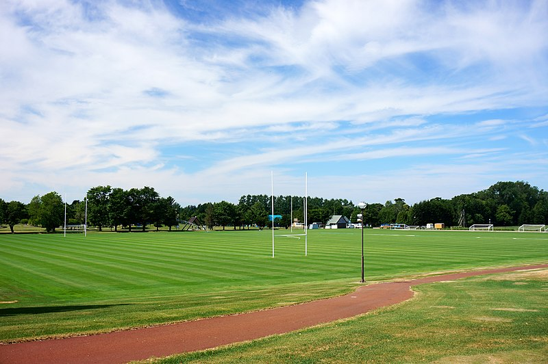 File:130714 Abashiri Sports Training Field Hokkaido Japan02s3.jpg