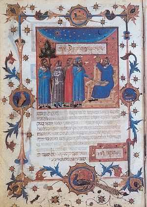 The Guide for the Perplexed - A page from a 14th-century manuscript of the Guide. The figure seated on the chair with Stars of David is thought to be Aristotle.