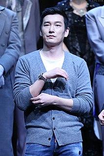 Cho Seung-woo South Korean actor