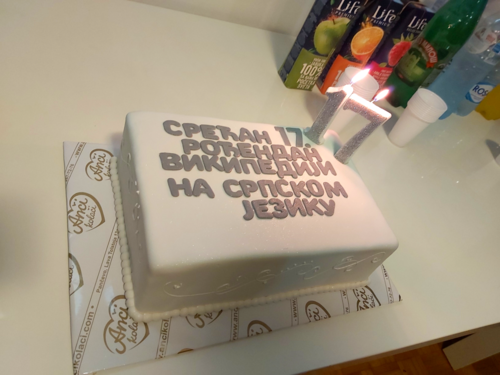 17th Birthday of Serbian Wikipedia 1.png