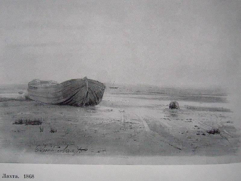 File:1868Репин1.jpg