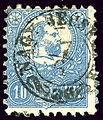 1871 NagyBecskerek 10kr.jpg