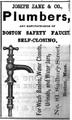 1873 Zane SudburySt BostonDirectory.png