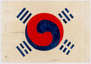 Flag of South Korea - Image: 1882년 11월작 태극기