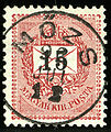 1892 Mözs 15kr.jpg