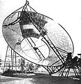 1901 solar motor.jpg