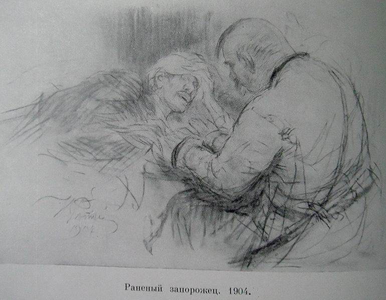 File:1904Репин1.jpg