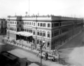 1909 Railway Station, Adderley Street, Cape Town.png