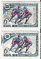 1962. I зимняя спартакиада народов СССР - хоккей.jpg