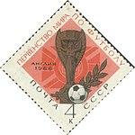 1966 CPA 3355.jpg