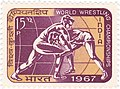 1967 World Wrestling Championships stamp of India.jpg