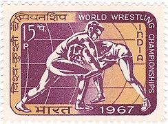 1967 World Wrestling Championships stamp of India.jpg