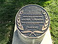 1968 Olympic Games plaque - San José State University - DSC03916.JPG