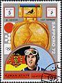 1972 stamp of Ajman Wolfgang Scheidel.jpg