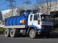 1986 Ford Cargo 'Waste Water Transport' Truck (7849744210).jpg