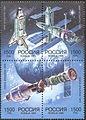 1995. Марка России 0226-229 hi.jpg