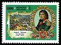 1995. Stamp of Belarus 0089.jpg