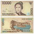 1998 series 10000 rupiah note (obverse and reverse).jpg