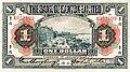 1 Dollar - Bank of Canton Ltd., Shanghai Branch (01.01.1920) 01.jpg