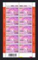 2003 Mail Art Stamp by Guy Bleus & Jean Spiroux.tiff