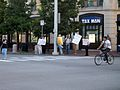2006 Mass Ave Cambridge Massachusetts 237315051.jpg