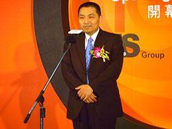 2007SecuTechExpo Opening YIHou.jpg