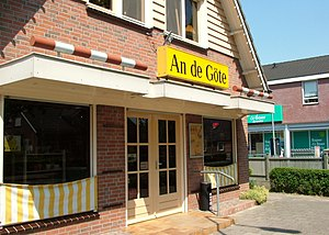 "Dutch Low Saxon - Shop with Dutch Low Saxon name An de Göte (""At the Gutter"") on the Heelweg in Dinxperlo."