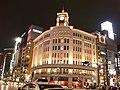 2009-12-24 銀座和光本店.jpg