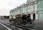 2010-09-21 Russia Saint Petersburg Winter Palace Carriage.JPG