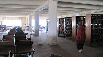 Bayero University Kano - Bayero University Kano library