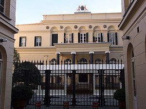 Netherlands–Turkey relations - Consulate-General of Netherlands in Istanbul