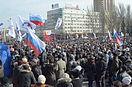 2014-03-09. Протесты в Донецке 022.jpg